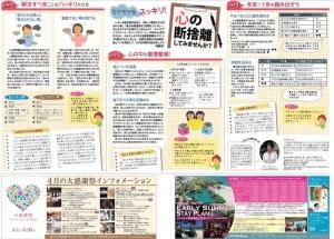4月7日(山本)